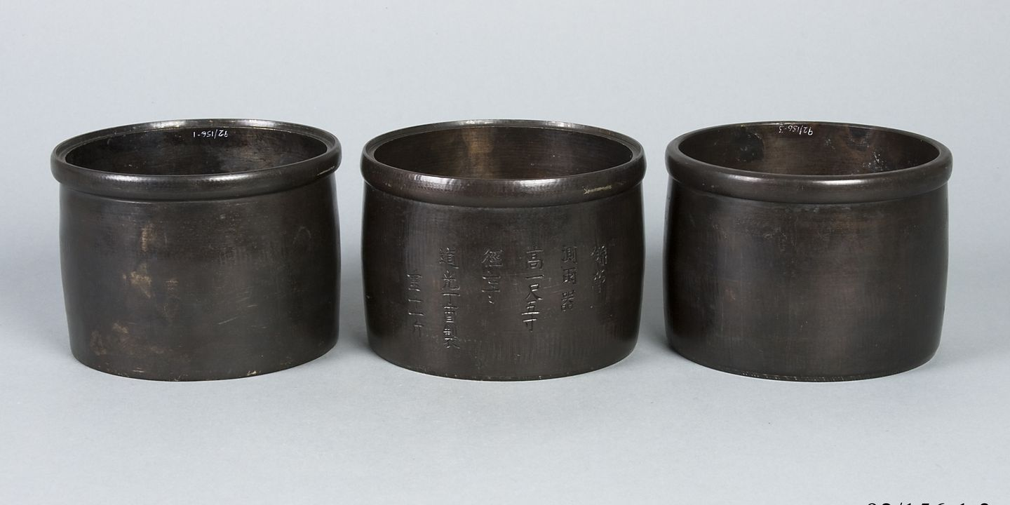92/156 Rain gauge, cast iron, designed by Jang Yeong-sil 1442, made in Korea, 1990. Click to enlarge.