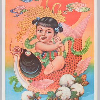 2017/2/39 Poster, 'joyful celebration for the abundant harvest (Xiqingfengshou)', ink on paper, published and printed in Hong Kong, 1960s- 1990s