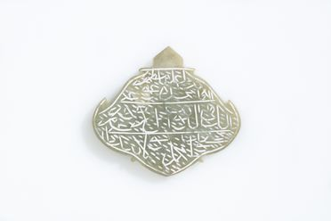 N15525 Amulet, jade, engraved, tribes of south-west Persia (Iran), 1900s