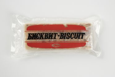 85/1053-1 Meal package, 'Biscuit', Soviet space missions, compressed biscuit / plastic, maker unknown, Union of Soviet Socialist Republics, c. 1984