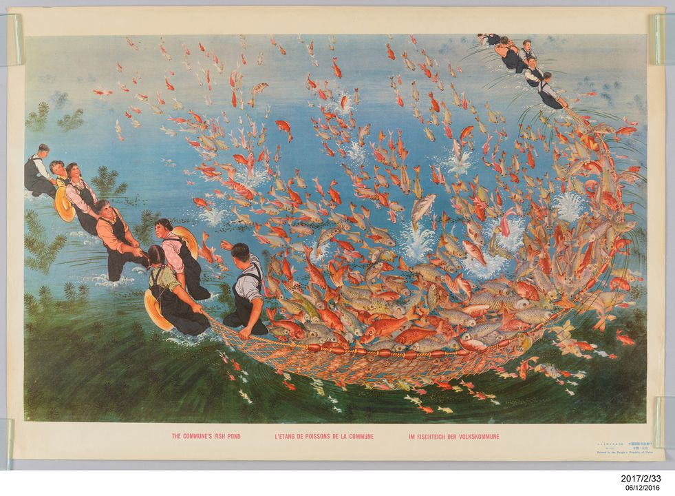 2017/2/33 Poster, 'The Commune's Fish Pond', ink on paper, China, 1973. Click to enlarge.