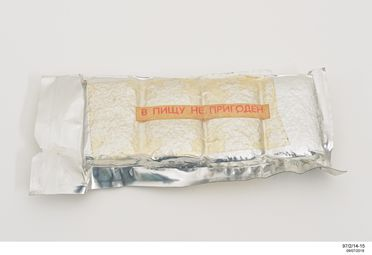 97/2/14-15 Space food (1 of 46), 'Russian Biscuit', organic material / metal / plastic / paper, designed and made by Russian Academy of Sciences, USSR (Russia), c. 1984
