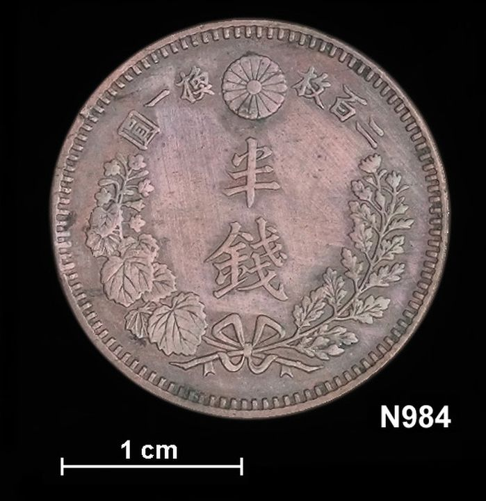 N984 Coin, Japan, Emperor Mutsuhito (Meiji Era 1867-1912). Half Sen, year 17 (1884), copper alloy.. Click to enlarge.