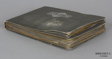 2002/105/1-1/1 Photograph Album containing black and white photographs (35) of advertising artwork produced by the Rousel Studios, paper/cardboard/ink, Rousel Studios, Sydney, New South Wales, Australia, 1920s - 1930s