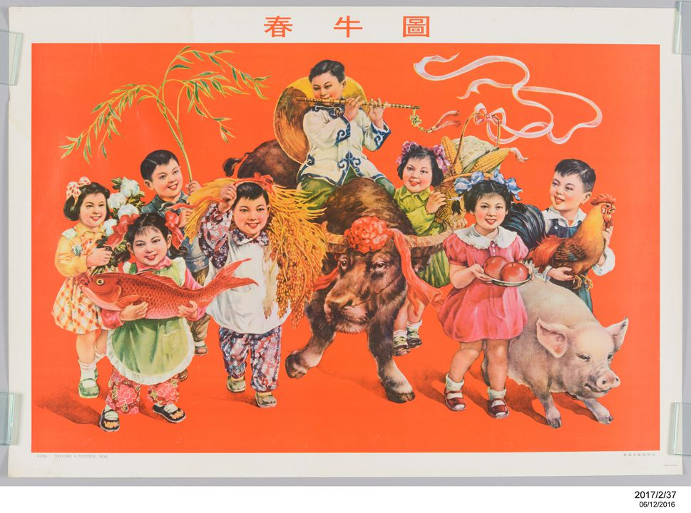2017/2/37 Poster, 'Welcome a Plentiful Year', ink on paper, printed in Hong Kong, 1970s- 1990s. Click to enlarge.