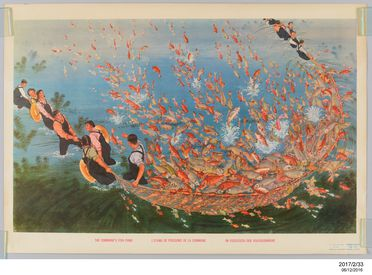 2017/2/33 Poster, 'The Commune's Fish Pond', ink on paper, China, 1973