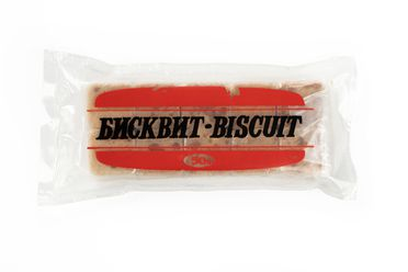 85/1053-1 Meal package, space food, 'Biscuit', Soviet missions, compressed biscuit in vacuum sealed plastic, maker unknown, Union of Soviet Socialist Republics, c. 1984
