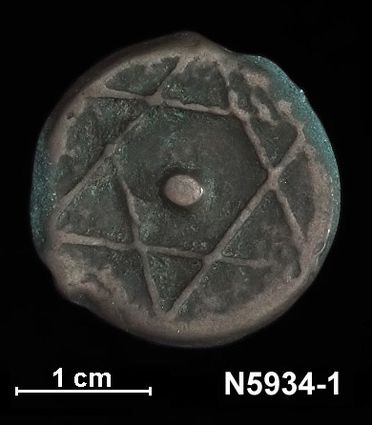 N5934-1 Coin (1 of 6), Two Falus, Mohammed IV (1859-1873), bronze, Alaouite dynasty, Morocco, 1278 AH (1861)