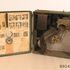 Image 1 of 1, H9249 Projector, movie, 35 mm, portable, silent, electrically operated, DeVry, U.S.A., c. 1920. (LC).. Click to enlarge