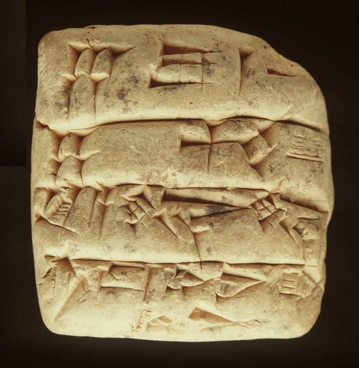 85/452 Tablet with incised Sumerian cuneiform pictographic script, receipt for livestock, terracotta, Drehem, Sumeria, 2041 BCE. Click to enlarge.
