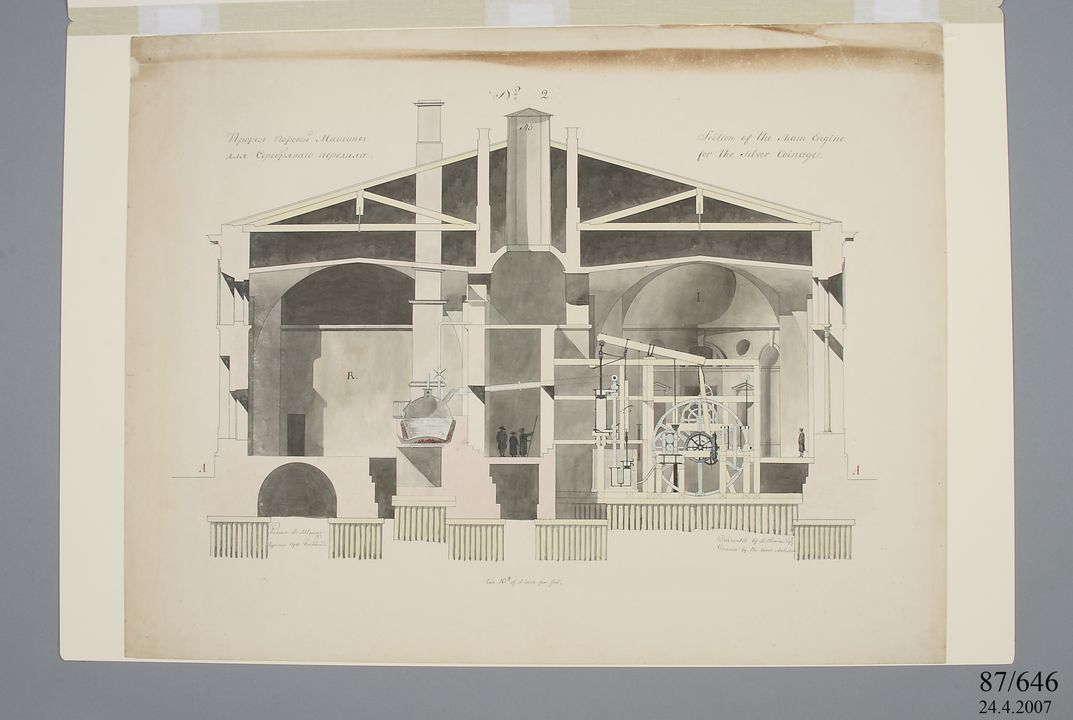87/646 Drawing, the Imperial Bank Mint at St Petersburg, section showing a Boulton and Watt steam engine and machinery for making silver coins, paper / ink, made by Alexey Nikolaevich Olenin and the architect Baboshin, St Petersburg, Russia, 1796-1798. Click to enlarge.