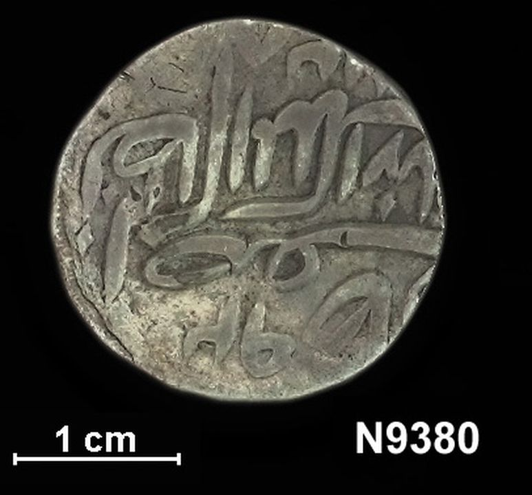 N9380 Coin, India/ Native States. Silver, undetermined. (CI). [Advice from StanGoron, Hyderbad rupee PD 12-2-99]. Click to enlarge.