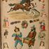 Image 41 of 65, A7520 Scrapbooks (2), paper, Victorian era, 1880-1890. Click to enlarge