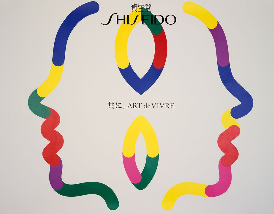 Shiseido poster by Ikko Tanaka, Japan - MAAS Collection