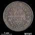 Image 1 of 1, N1141 Coin, India, Bengal presidency, William IV. Half anna, 1835, British East India Company, Bengal. (CI).. Click to enlarge