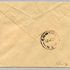 Image 2 of 2, 85/112-3 Philatelic cover, Australia to New Zealand on the aircraft 'Southern Cross', paper, sent by E Crome, Sydney, New South Wales, Australia, 1934. Click to enlarge