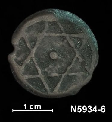 N5934-6 Coin (1 of 6), Two Falus, Mohammed IV (1859-1873), bronze, Alaouite dynasty, Morocco, 1278 AH (1861)