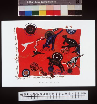 95/103/1-3 Print, 'Wunala Dreaming', lithograph, paper / ink, designed by Jon and Ros Moriarty of Balarinji Designs, South Australia, Australia, 1993-1994