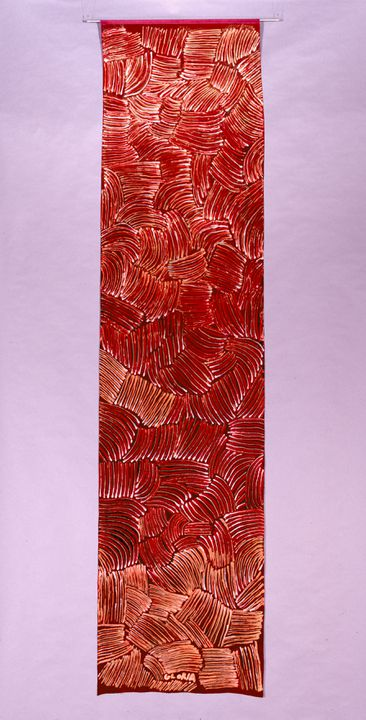 98/86/5 Textile length, 'Awely Body Painting', silk batik, made by Gloria Temarre Petyarre, Utopia, Northern Territory, 1997. Click to enlarge.