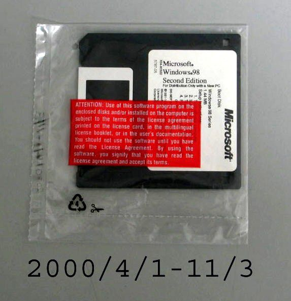 Windows 98 software on 3/4 inch floppy disk, for Xybernaut