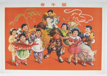 2017/2/37 Poster, 'Welcome a Plentiful Year', ink on paper, printed in Hong Kong, 1970s- 1980s
