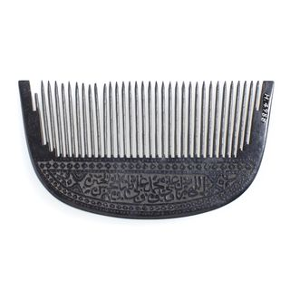 H4988 Sufi comb, monochrome pearwood, from Isfahan, Shiraz or Rasht, Persia (Iran), late Qajar era, 1900s