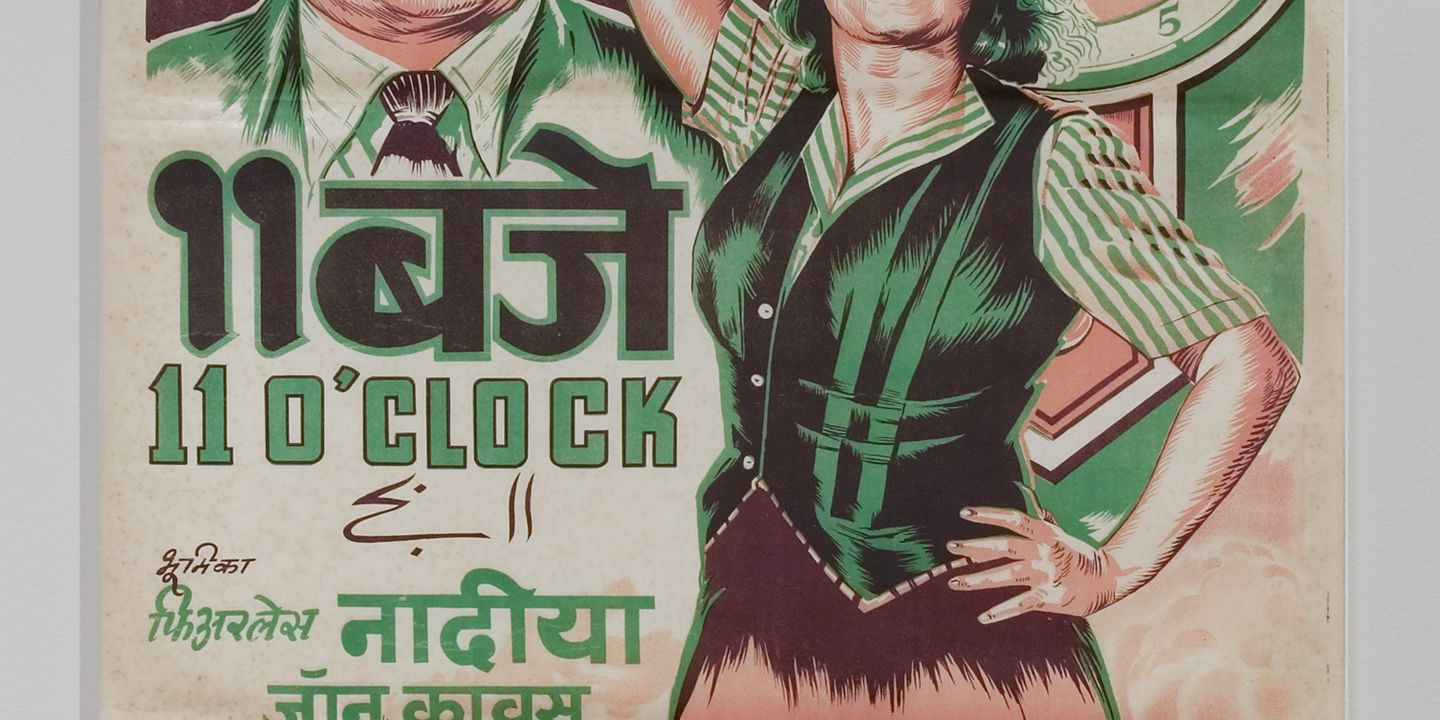"""2012/1/3 Cinema poster, '11 O'Clock', featuring 'Fearless Nadia', paper / acrylic, designed by Sona Art, printed by """"Uni-Arts"""" Litho Works, for Basant Pictures, Bombay (Mumbai), India, 1948. Click to enlarge."""