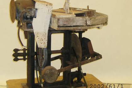 Charkha (spinning wheel), India - MAAS Collection