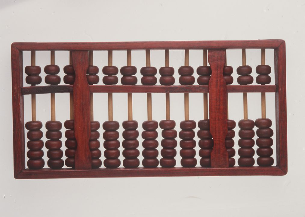 H8739 Abacuses (2), wood/bamboo/metal, [China], c. 1900. Click to enlarge.